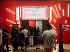 """全球第三家""""可口可乐世界""""空降成都"""