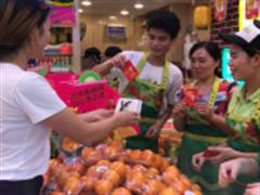 3天吃出一个小目标 百果园中秋销售额达1.23亿元