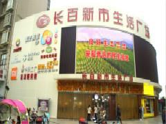 http://news.winshang.com/member/news/2018/9/28/2018928125834449080_1.jpg