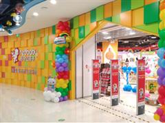 苏宁红孩子南京门店达15家 2020年全国门店将突破2345家