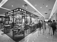 银泰百货今年同店销售额增幅创10年来最高 新零售重新定义商场