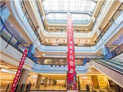 上海中信泰富万达广场10月1日开业 18家主力店、270余品牌曝光