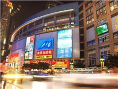 """重庆商业进阶史:从""""产品消费""""到""""精神消费"""""""
