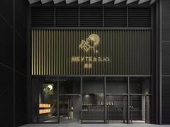 喜茶黑金实验室亮相成都IFS 这家新店到底在探索什么?