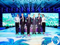 华侨城欢乐港湾品牌发布盛典 深圳滨海地标磅礴启幕