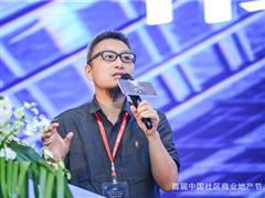 锦上添花刘磊: 每个项目都是一部作品 学会用导演思维去进行商业打造