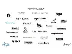 YOHO!推第二个线下店品牌 全国首家YOHO!BLU拟9月底亮相上海