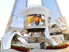 """亚洲第4家Spacelab失重餐厅将入驻壹方城 告诉你什么是""""天上掉馅饼"""""""
