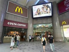 COSTA升级打造手调咖啡门店?广州首店进驻恒宝广场