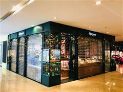 diptyque南京首家精品店入驻德基 9月30日正式开业