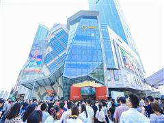 招商置地IPARK迎开业 广州购书中心、sp@ce天虹超市、海底捞首进佛山