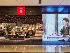 【新店消息】喜茶黑金实验室、一条线下店、ZARA新零售概念店……