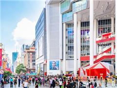 商业地产一周要闻:全国20多个购物中心密集开业 盒马13城20店同开