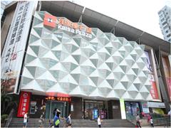 广州佳兆业广场十周年蜕变 天河北精致生活集结地