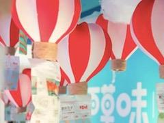 杭姐晨读 | 2018年9月4日,杭州商业的这些事儿