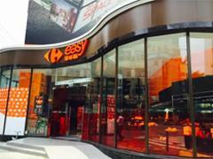 新零售大战已经打响 新势力正跨界打劫传统便利店?