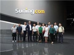 苏宁易购、欧尚高层会面洽谈零售业态合作 或涉大家电等领域