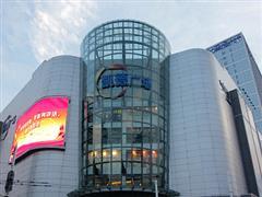 万科系下印力收购凯德集团中国区20家购物中心