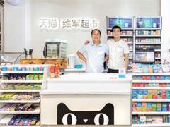 阿里零售通:零售小店覆盖突破100万家、成快消B2B第一平台