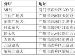 广州陶陶居总店将关门重装 预计6-12个月后开业