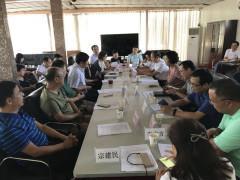 陕西省优秀店长选拔赛组委会第一次会议召开