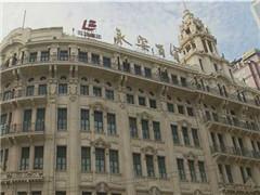 上海永安百货明年春节后将闭店改造 历时至少一年