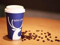 阿里、腾讯入局 咖啡之战正式升级
