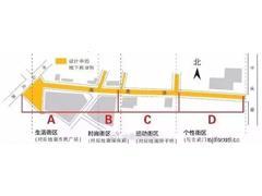 南京湖南路商业街明年5月亮相 地下串联了五大广场