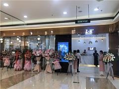 新店速递丨Z・k护肤造型入驻贵阳国贸TPMall