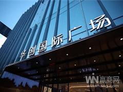 华中商业本周要闻:盒马鲜生武汉狂奔 印力重回郑州