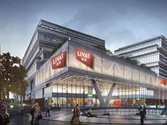 商业地产一周要闻:上海首个宜家荟聚将开建、可口可乐收购Costa