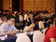 第4届广西商业地产创新峰会:发现城市商业现价值,他们聊了什么?