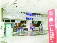 南昌星美影院拖欠员工工资4个月没发 两家门店已停止排片