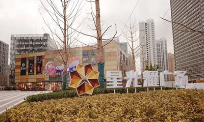 上海星光耀广场1月11日正式营业 德信影城、永辉等进驻