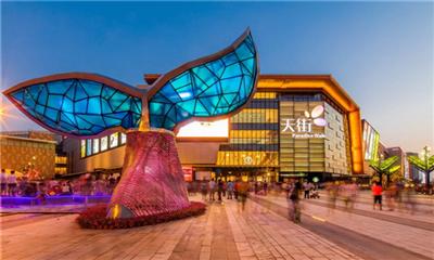 空间进阶 多维驱动:龙湖北京商业持续探索空间价值