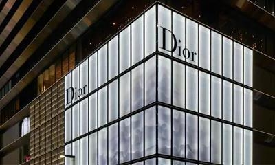 Dior集团或将私有化 不再披露任何财务数据