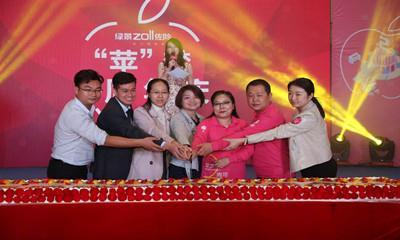 绿景佐�t虹湾购物中心2周年庆活动收官