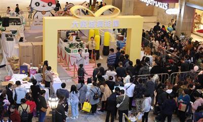 昆明大悦城开业首月战绩不俗 模式创新助力城市商业发展