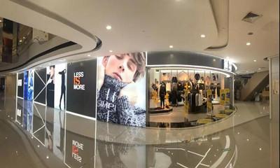 利郎品牌推广出大招 与百度合作上线MAX品专