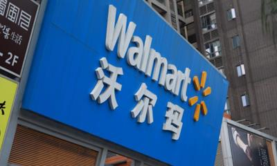 沃尔玛中国2019全渠道销售增长预计三位数 拟斥7亿建生鲜配送中心