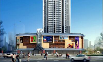 耀莱成龙影院等品牌签约入驻 蒙自新百大商业广场正式启动招商