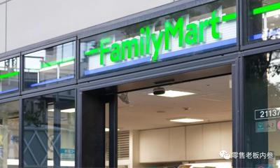 全家过期食品事件引关注 便利店如何提高食品安全的可控率?