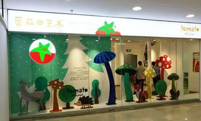 蕃茄田艺术:创立十年致力于儿童艺术创新教育 已布局近700间门店