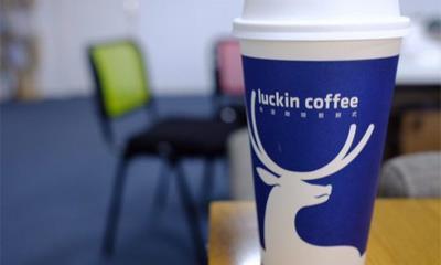 瑞幸咖啡开业仅1年多 不符合港股主板上市至少3年经营纪录要求
