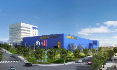 青岛宜家家居商场1月15日动工 预计2020年开业
