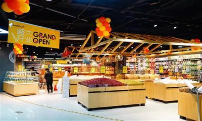 冠超市的2018:精耕细作逆势增长  未来门店超百家