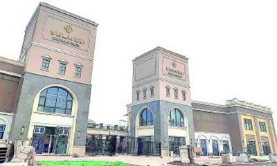 山东体量最大奥特莱斯1月18日开业  超230家品牌入驻