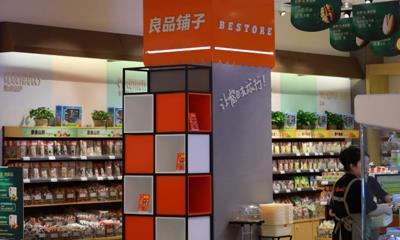 零食电商生死混战一触即发:良品铺子更新招股书、三只松鼠频推新品
