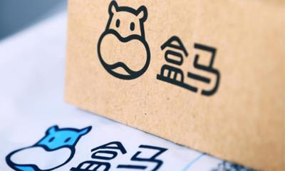 高鑫零售进一步拥抱盒马 提升门店数字化、扩大销售渠道