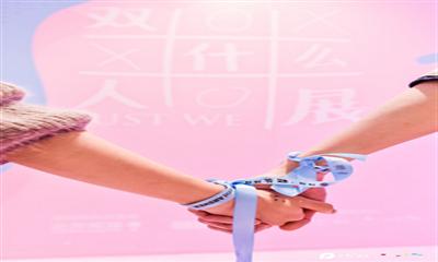 """保利时光里・广州新年系列活动:现实版""""爱丽丝梦游仙境""""奇幻花房"""